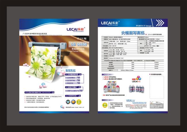 产品宣传单页模板下载(图片编号:10369471)_彩页|dm单