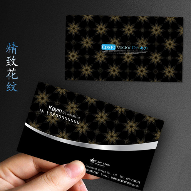 时尚 黑色 金色 潮流 地产名片 高档个性 黑色名片 花纹名片 欧式名片