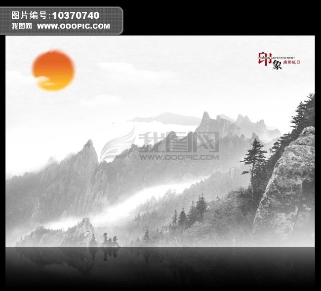 梦幻 唯美 尊贵 海报模板 海报背景设计 清新 淡雅 高雅 环保 大气