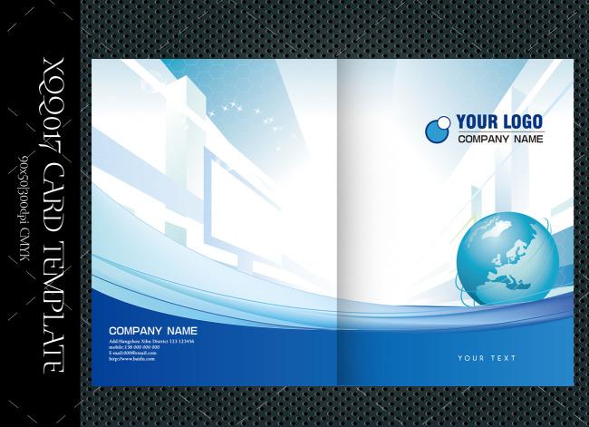 建筑科技画册封面设计
