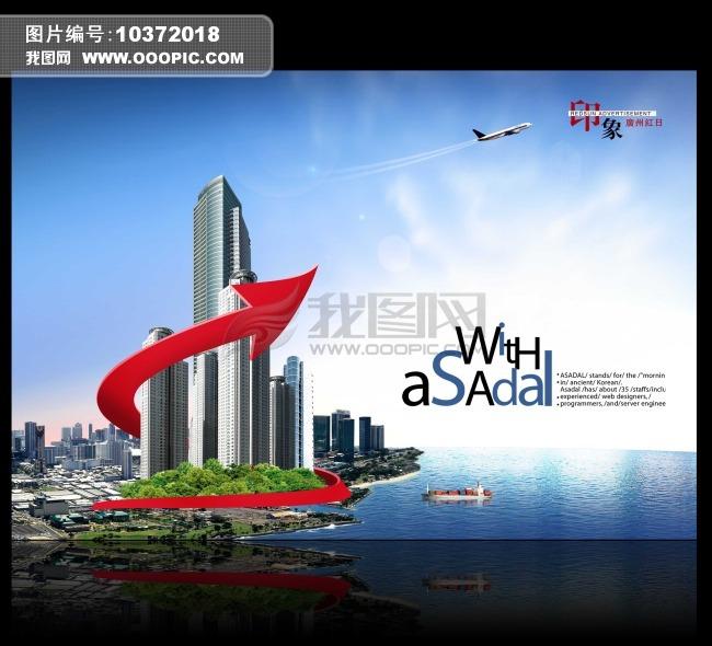 大气房地产风景商务海报psd设计模板下载(图片编号:)