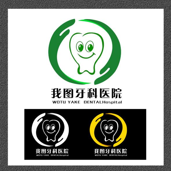 牙科logo-诊所标识