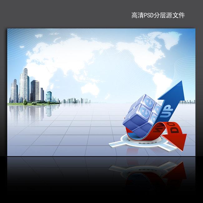 房产科技高清海报背景psd模板下载