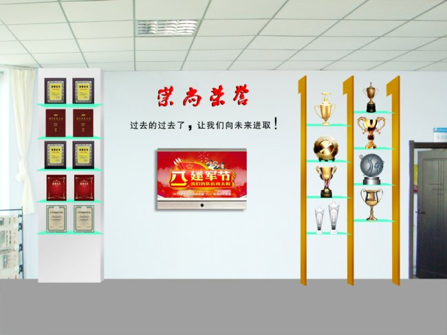 背景墙|装饰画 其他 装饰画 > 荣誉室设计  下一张> [版权图片