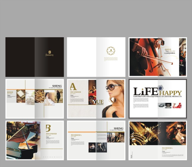 平面设计 画册设计 其它画册设计 > 时尚画册 商业杂志 画册素材资源