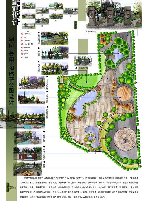展板设计模板模板下载 展板设计模板图片下载 展板设计模板 景观 排版