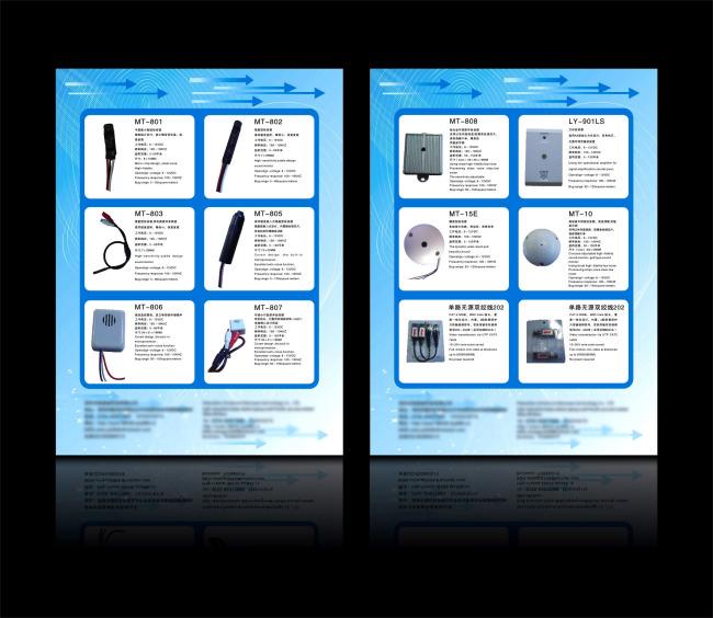 彩页|dm单页 > 科技电子产品海报宣传单张设计模版
