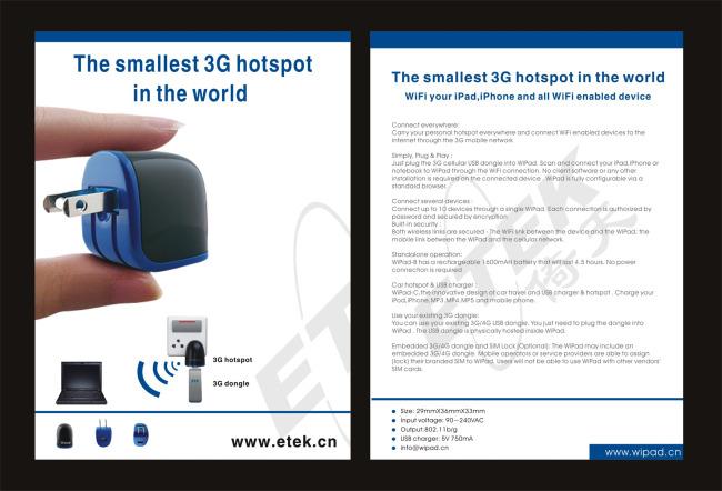 科技电子产品海报宣传单张设计模版下载模板下载