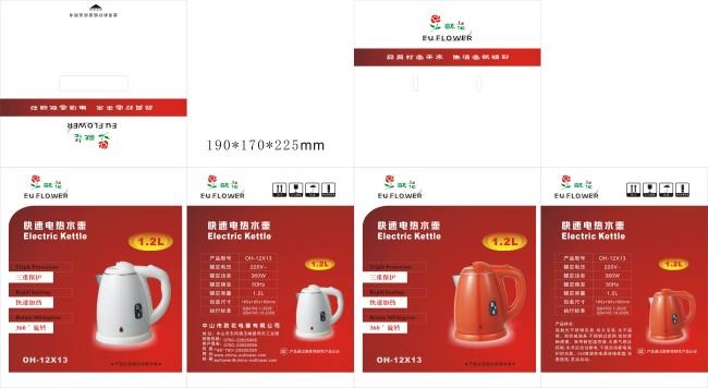 电热水壶包装模板下载 电热水壶包装图片下载 电热水壶包装设计 包装