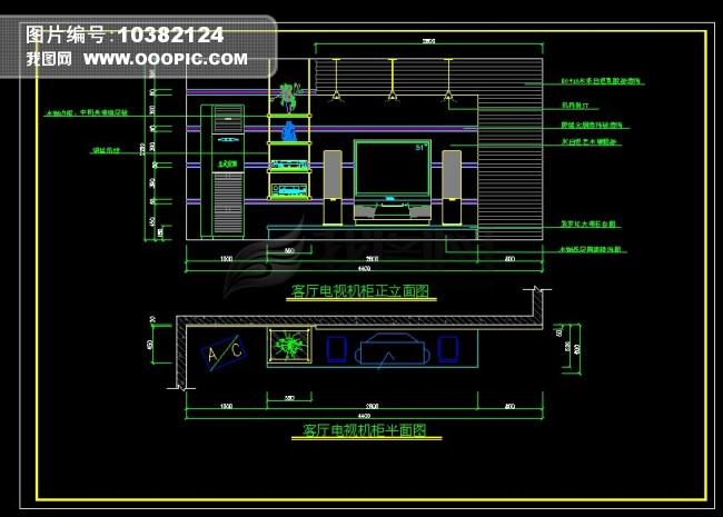 一套完整的家装施工图图片作品是设计师在2011-08-20 09:55:30上传到我图网,图片编号为10382124,图片素材大小为2.35M,软件为,图片尺寸/像素为,颜色模式为模式:CMYK。被素材作品已经下架,敬请期待重新上架。 您也可以查看和一套完整的家装施工图图片相似的作品。