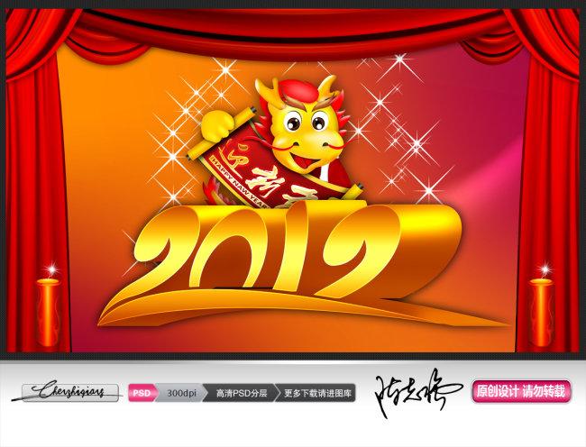 喜庆春节图片大全手绘