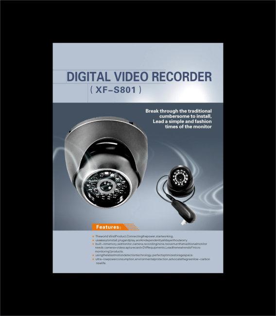 监控录像机 电子产品海报设计 电子产品宣传单张设计 科技公司产品的图片