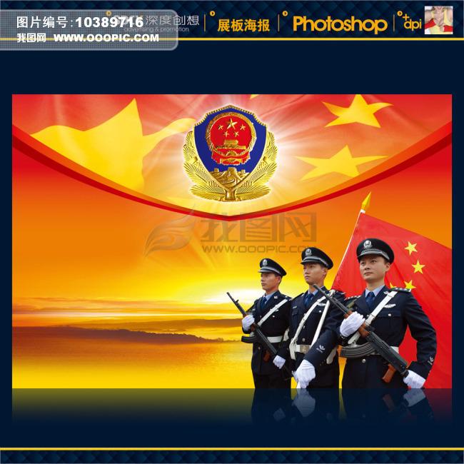 武警警徽壁纸武警警徽高清图片武警警徽高清图片