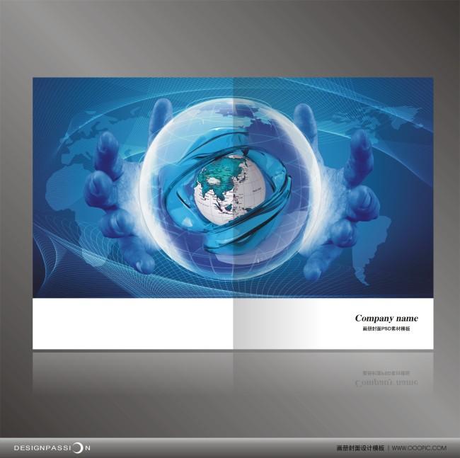 平面设计 画册设计 其它画册设计 > 科技公司画册封面psd素材设计模板