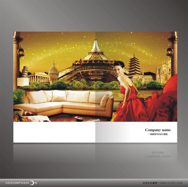 psd画册素材 psd分层素材 欧式 欧式风格 欧式风格画册 巴黎铁塔 金色