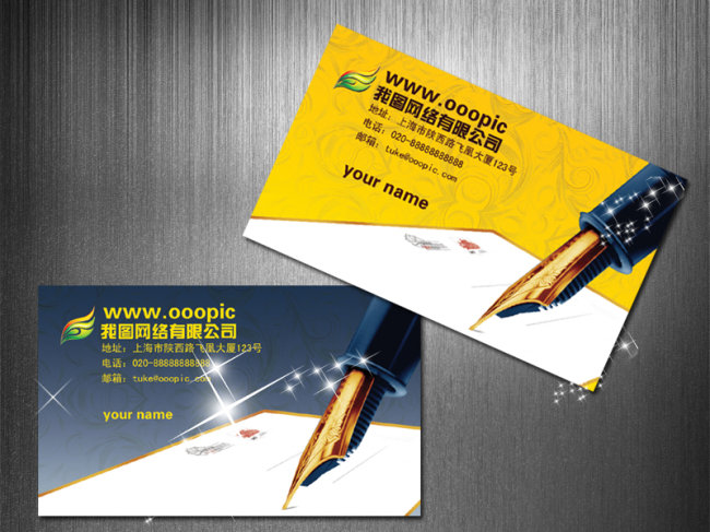 学校教育名片设计模板下载(图片编号:10393166)
