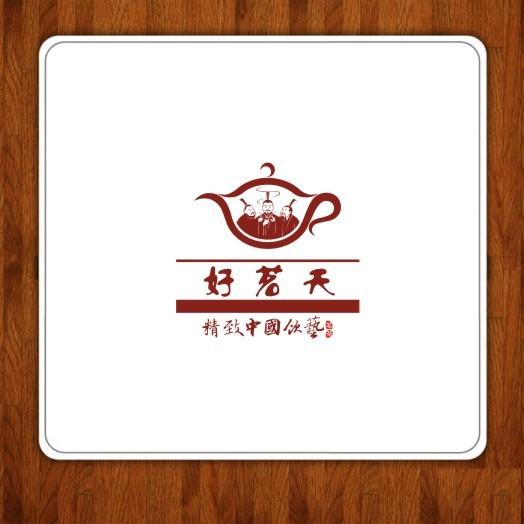 茶文化logo