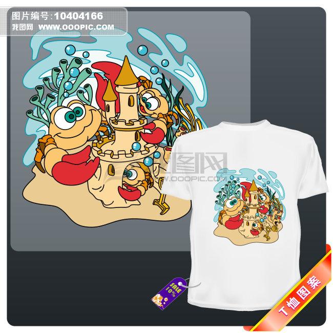 卡通动物t恤图案模板下载(图片编号:10404166)