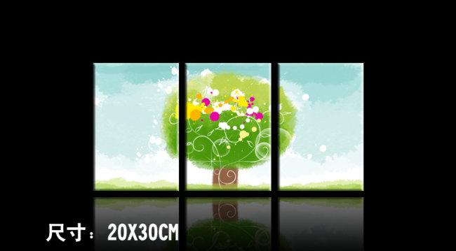 卡通彩绘大树模板下载(图片编号:10406536)_卡通动漫