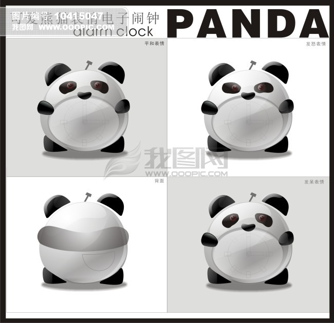 卡通大熊猫三视图