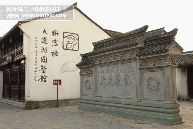 古代店铺门面手绘