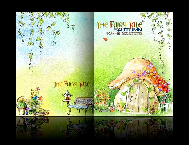 蘑菇小屋童话笔记本封面