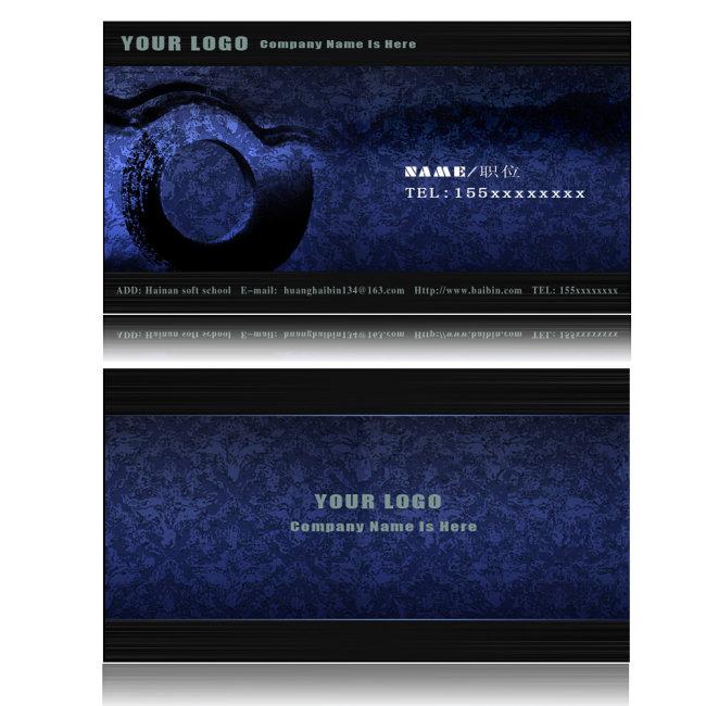 蓝色名片模板下载(图片编号:10417825)