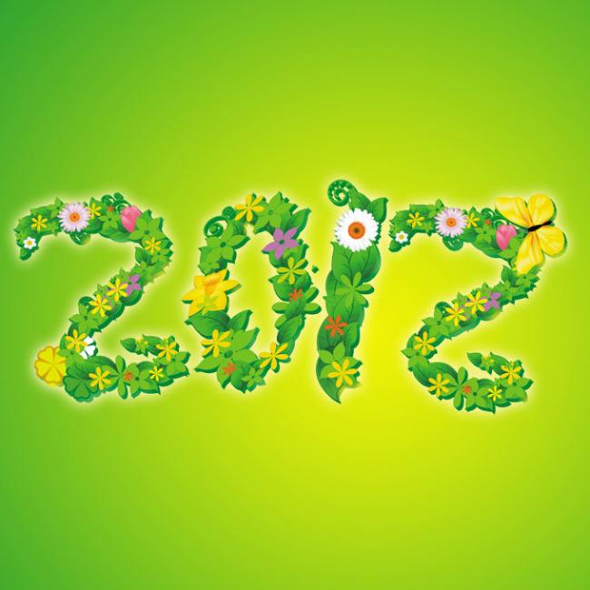 新春 立体字 艺术字 元旦 底纹 手绘 节日素材 古典素材 新年素材