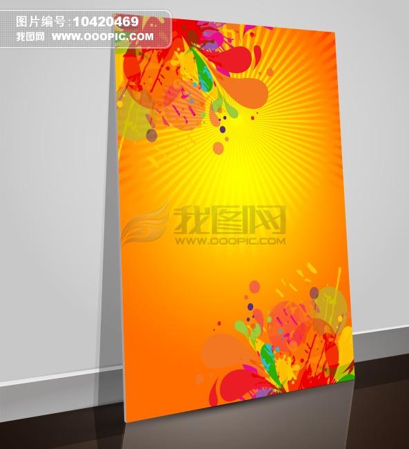 跆拳道pop手绘海报