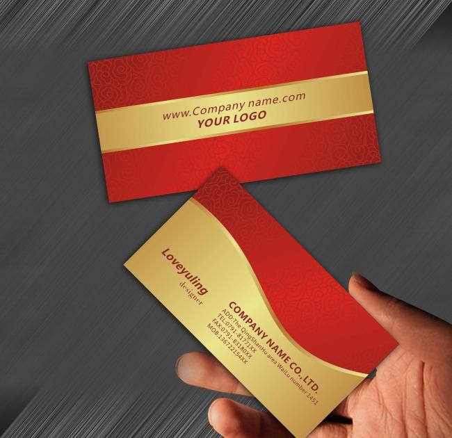 红色高档酒店商务名片模板下载(图片编号:10426248)