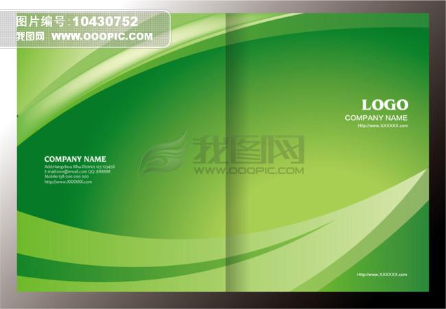 绿色环保画册封面 [ai]模板下载(图片编号:10430752)