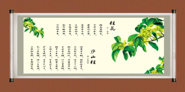 【psd】中国风景画_图片编号:wli10434124_山水风景画