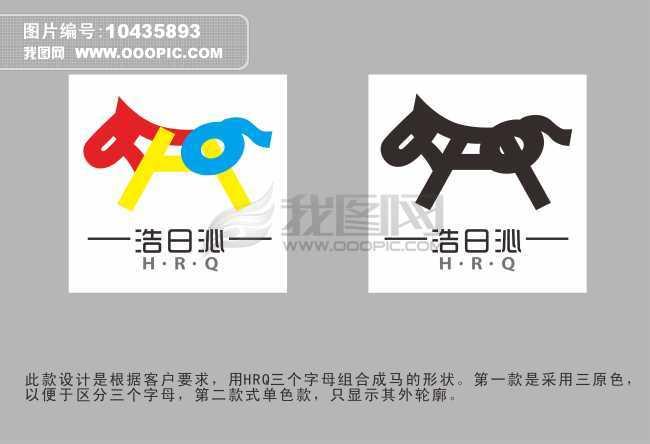 蒙古特色logo设计图片