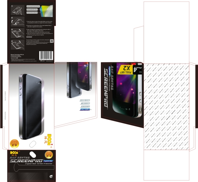 手机盒1模板下载 手机盒1图片下载 手机 手绘图 手机包装 智能手机