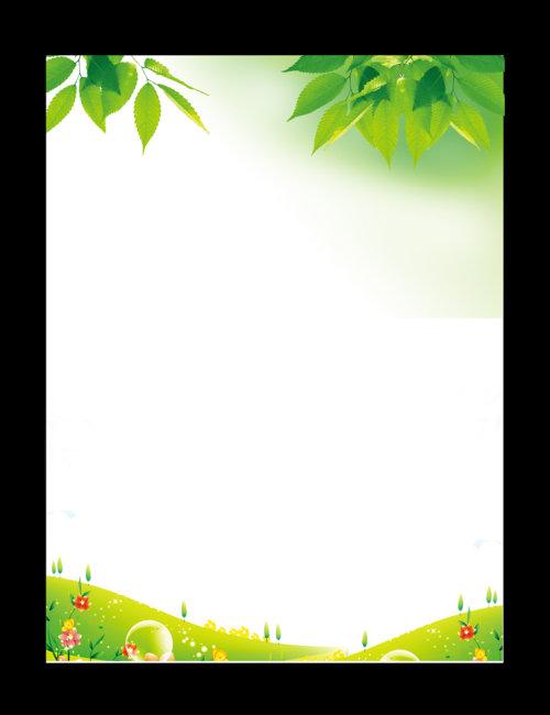 海报背景模板下载(图片编号:10