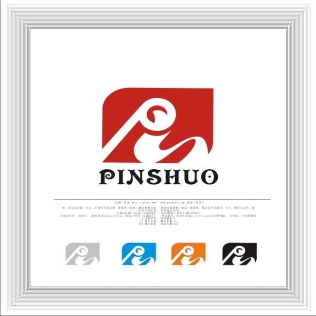 pl字母设计图片下载 pl字母设印刷业标志logo模板下载 印刷业标志logo
