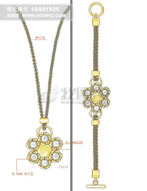 吊坠 首饰 手链 珠宝模板下载(图片编号:10441925)