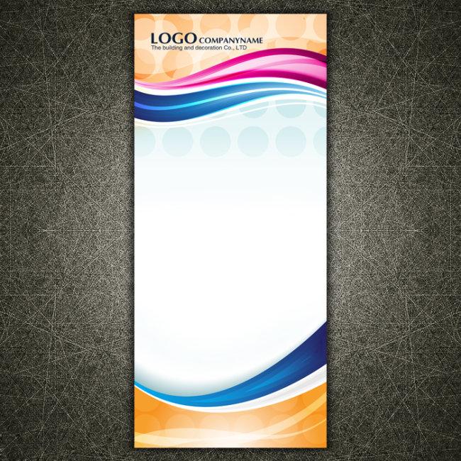 企业宣传x展架设计模板图片下载