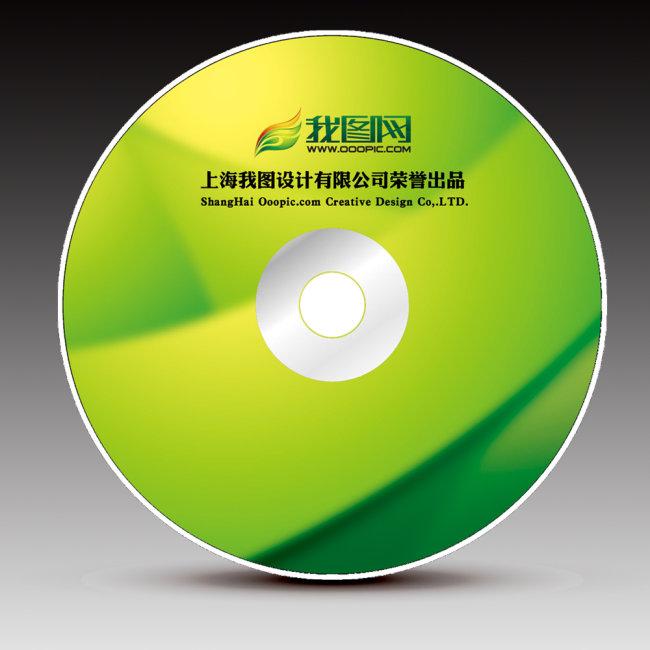 绿色线条环保科技光盘封面psd模板下载