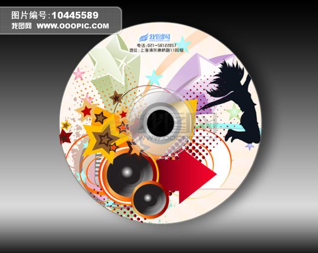 动感音乐光盘封面设计模板下载(图片编号:10445589)