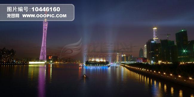 摄影图 广州塔 夜景