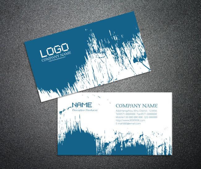 设计图片下载 水墨名片 涂料名片 油漆名片 广告公司名片 文印名片