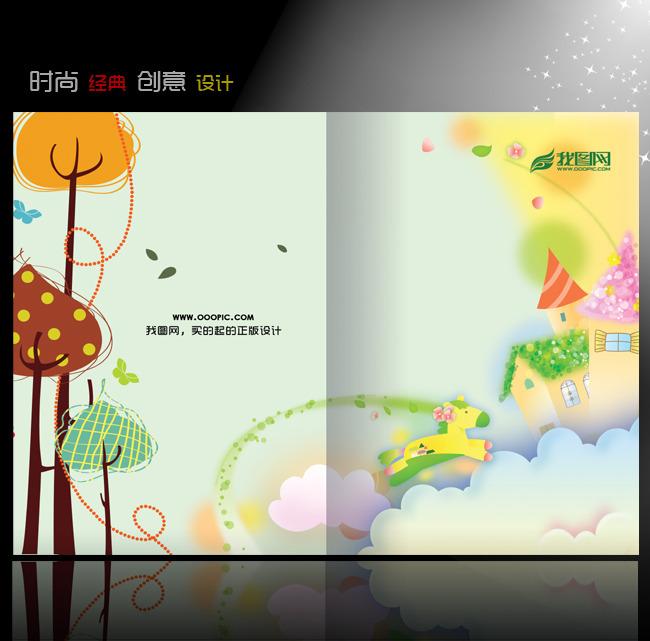 卡通学校幼儿园画册封面设计psd模板下载