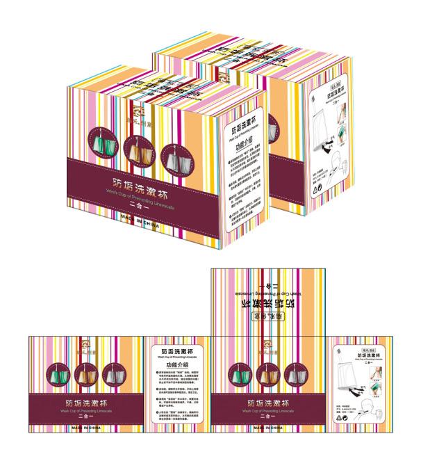 其他 礼品|包装|手提袋设计模板 > 情侣防垢漱口杯包装盒(展开图)