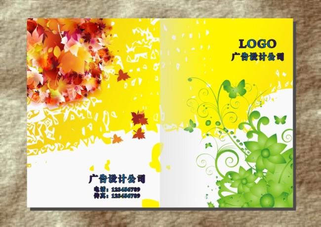草绿枫叶树画册设计模板下载(图片编号:10461