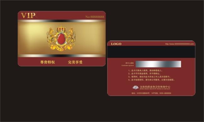 vip金卡模板下载 vip金卡图片下载 狮子 尊贵名片 高贵典雅 高贵底纹