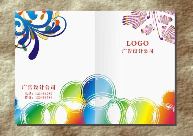 七彩圆圈兰花-封面设计