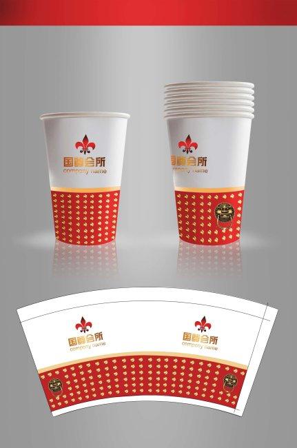 高档纸杯设计模板下载