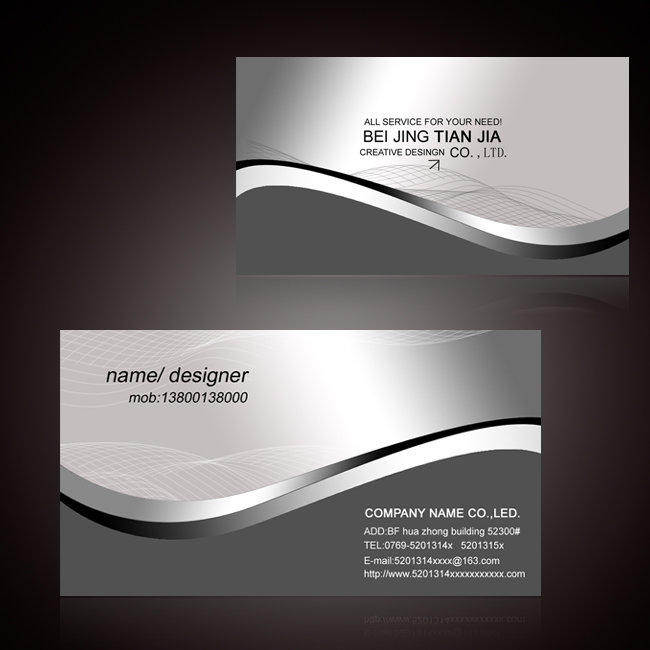 时尚科技创意 灰色个性名片psd模板下载