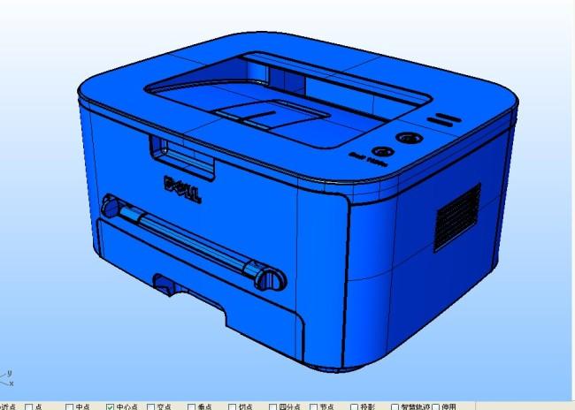打印机 建模/[版权图片]打印机建模...